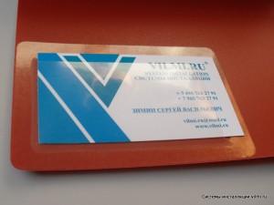 Карман для визитки, самоклеящийся на папки и полиграфию