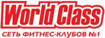 Сеть фитнес-клубов World Class
