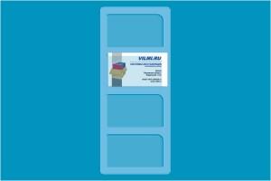 Самоклеящийся карман для визиток в папку
